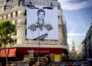 프랑스 라파예테 백화점 외벽에 걸렸다는 합성사진이 한 때 인터넷을 강타했었다